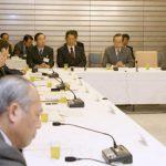 1月29日のできごと(何の日)【福田康夫首相】社会保障制度継続に懸念