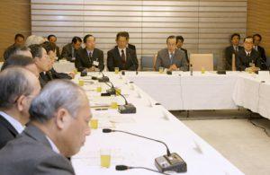 1月29日は何の日【福田康夫首相】社会保障制度継続に懸念