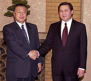 2月15日は何の日【森喜朗首相】モンゴル首相と会談