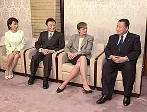 2月21日は何の日【UNICEF】事務局長が森首相を表敬訪問