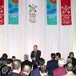 2月28日のできごと(何の日)【森喜朗首相】IOC評価委員会の歓迎会に出席