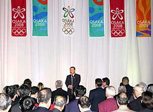 2月28日は何の日【森喜朗首相】IOC評価委員会の歓迎会に出席