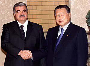 2月5日は何の日【森喜朗首相】レバノン首相と会談