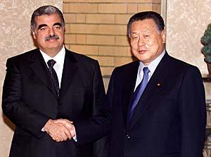 2月5日のできごと(何の日)【森喜朗首相】レバノン首相と会談