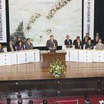 2月7日のできごと(何の日)【森喜朗首相】北方領土返還要求全国大会に出席