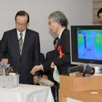 1月30日のできごと(何の日)【福田康夫首相】総合科学技術会議を開催