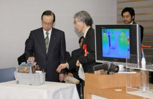 1月30日は何の日【福田康夫首相】総合科学技術会議を開催
