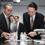 1月30日のできごと(何の日)【鳩山由紀夫首相】山梨県を訪問