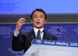 1月31日は何の日【麻生太郎首相】アジア支援に1兆5000億円