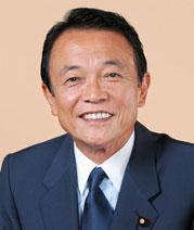 1月29日は何の日【麻生太郎首相】米・オバマ大統領と電話会談