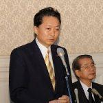 1月18日のできごと(何の日)【鳩山由紀夫首相】党内結束を呼び掛け