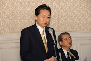 1月18日は何の日【鳩山由紀夫首相】党内結束を呼び掛け