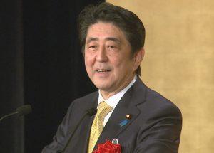 1月7日は何の日【安倍晋三首相】経済再生に意欲