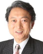 1月27日は何の日【鳩山由紀夫首相】省庁再編を検討