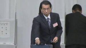 9月14日は何の日【民主党代表選挙】菅直人氏が再選、小沢一郎氏完敗