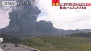 9月14日は何の日【阿蘇山】噴火、噴煙は2000メートルに到達