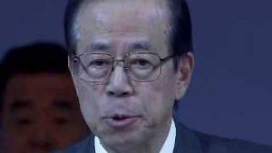1月17日は何の日【福田康夫首相】党再生へ「大転換」