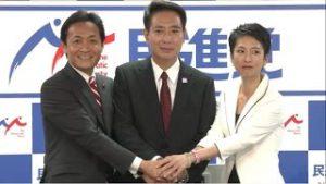 9月2日は何の日【民進党代表戦】告示