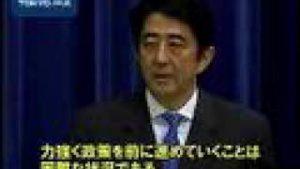 9月12日は何の日【安倍晋三首相】辞意表明