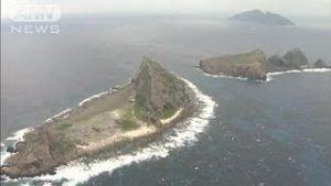 9月11日は何の日【政府】尖閣諸島の魚釣島など3島を国有化