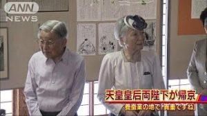 9月12日は何の日【天皇皇后両陛下】松ケ岡開墾場を視察