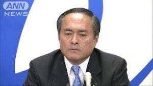 9月1日は何の日【社民党】吉田忠智党首の続投が決定