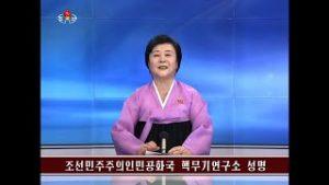 9月9日は何の日【北朝鮮】5回目の核実験