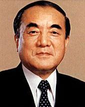 1月10日は何の日【中曽根康弘元首相】支持率低迷なら宮沢首相の再選は困難