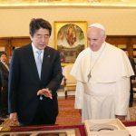 6月6日のできごと【安倍晋三首相】ローマ法王と会談