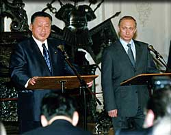 4月29日のできごと(何の日)【森喜朗首相】ロシア・プーチン次期大統領と会談