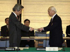 3月1日は何の日【小泉純一郎首相】道州制導入を諮問