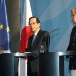 6月1日のできごと【福田康夫首相】独・メルケル首相と会談