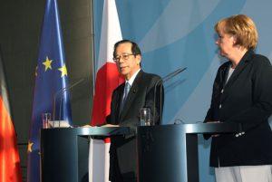 6月1日は何の日【福田康夫首相】独・メルケル首相と会談