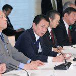 5月1日のできごと【麻生太郎首相】新型インフルエンザ対策本部会合に出席