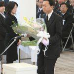 5月1日のできごと【鳩山由紀夫首相】水俣病犠牲者慰霊式に出席