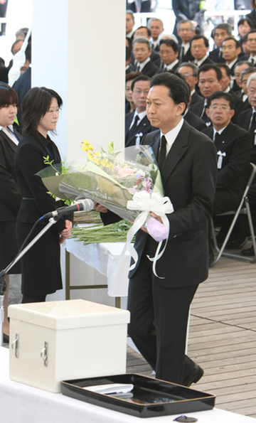 5月1日のできごと(何の日)【鳩山由紀夫首相】水俣病犠牲者慰霊式に出席