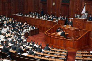 6月1日は何の日【公務員制度改革関連法案】審議入り