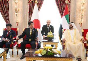 5月2日は何の日【安倍晋三首相】UAE・ムハンマド副大統領と会談