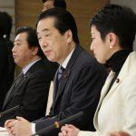 3月2日のできごと(何の日)【菅直人首相】行政刷新会議を開催