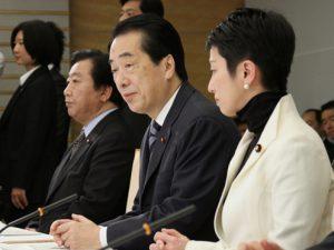 3月2日は何の日【菅直人首相】行政刷新会議を開催