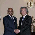 4月30日のできごと【小泉純一郎首相】エチオピア首相と会談