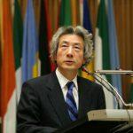 5月1日のできごと【小泉純一郎首相】アフリカ連合本部で演説