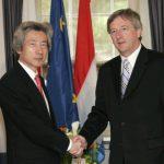 5月2日のできごと【小泉純一郎首相】ルクセンブルク首相と会談
