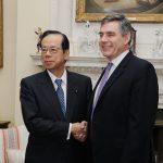 6月2日のできごと【福田康夫首相】英・ブラウン首相と会談