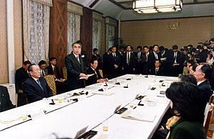 3月10日は何の日【小渕恵三首相】民間資金等活用事業推進委員会を開催