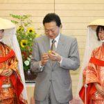 6月3日のできごと【鳩山由紀夫首相】梅生産者の表敬に「元気になるねえ」