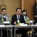 3月3日のできごと(何の日)【野田佳彦首相】日本の未来応援会議に出席