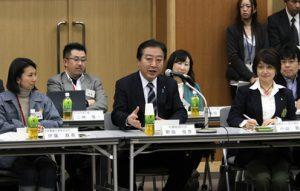3月3日は何の日【野田佳彦首相】日本の未来応援会議に出席