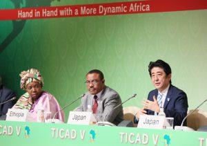 6月3日は何の日【安倍晋三首相】「アフリカに投資すべきは今だ」