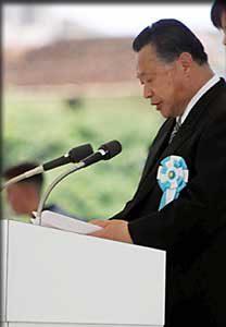 6月23日は何の日【森喜朗首相】沖縄全戦没者追悼式に参列